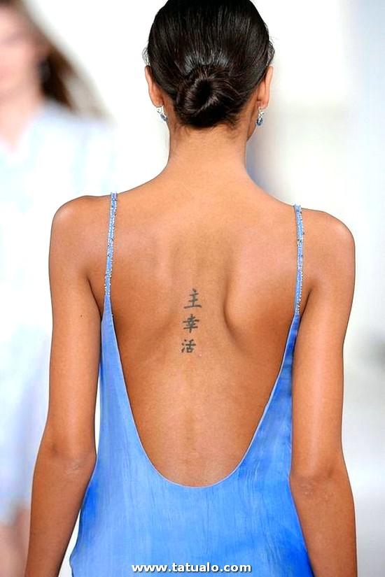TatuajeMujer60