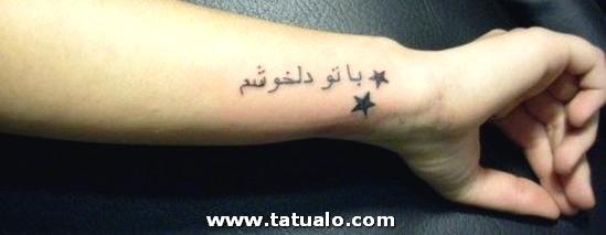 Tatuajes De Nombres Para Mujeres 11 500x194