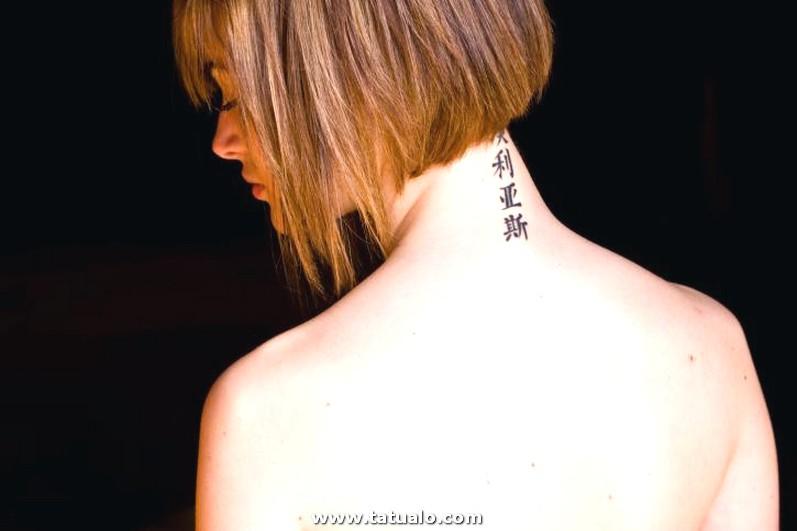 Tatuaje Cuello